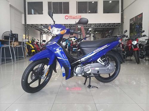 Yamaha Crypton 110 Full 0km 2021 Financiá Tarjeta O Dni 100%