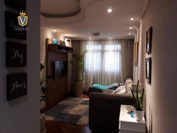 Apartamento Residencial À Venda - 58 M² - Condomínio Portal Das Palmeiras - Jundiaí/sp - Ap1224