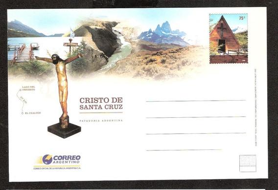 Estampillas. Entero Postal. Argentina. Mint. Tar-174 Cristo