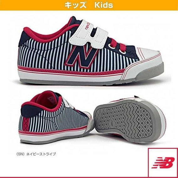 Zapatillas Niños New Balance 351