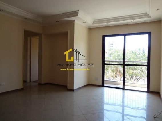 Apartamento A Venda No Bairro Morumbi Em São Paulo - Sp. - Bh60178-1
