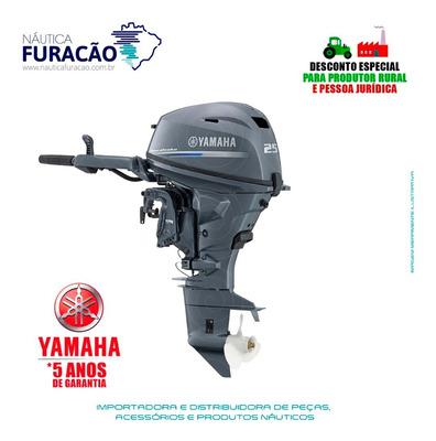 Motor De Popa Yamaha 4 Tempos F 25hp Gmhs (partida Manual)