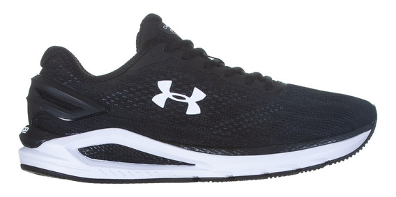 Tênis Under Armour Charged Carbon Masculino Corrida - Caminh