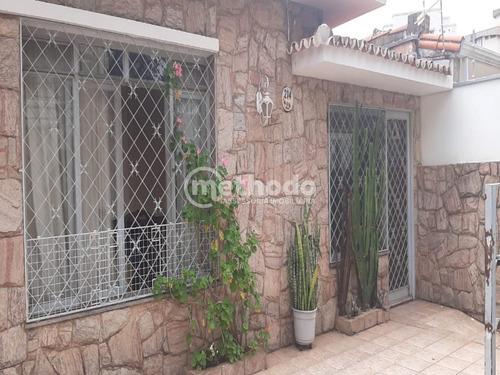 Casa - Ca00738 - 68212131