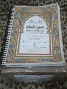 Livro De Súplicas Muçulmana Proteção Do Muçulmano