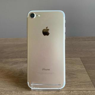 iPhone 7 32gb Dourado - Usado Em Bom Estado