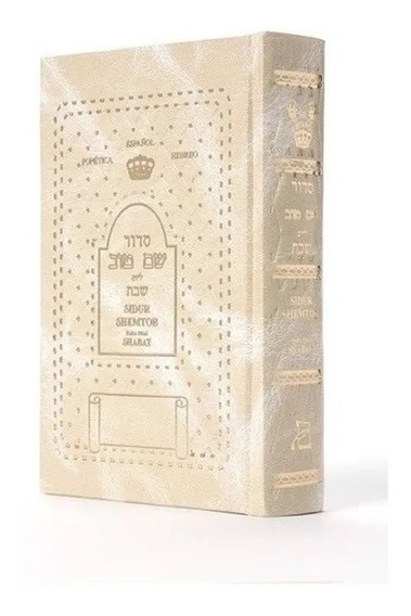 Libro Sidur Jhol Shem Tob Rezos Diarios Español Hebreo