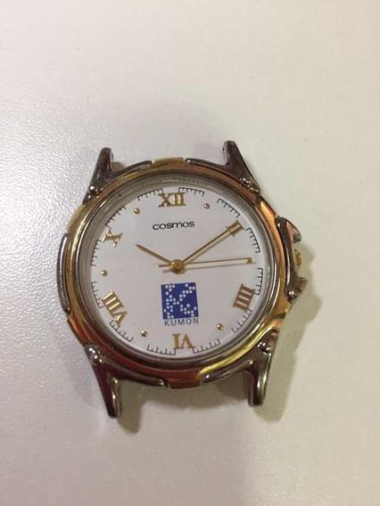 Relógio Cosmos Kumon O5