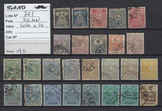 Lote701 Iran Lote De 26 Estampillas Antiguas