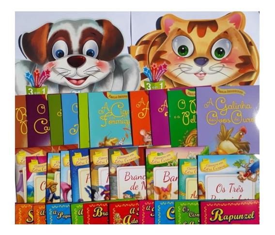 Kit De Livros Infantis C/ 30 Unid Historias Clássicas+brinde