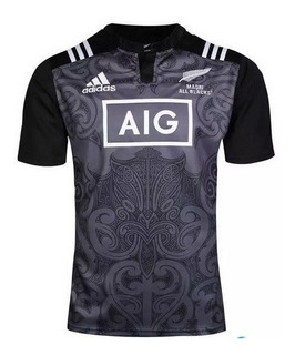 Camiseta All Blacks Maori 2016/17 Envío Gratis