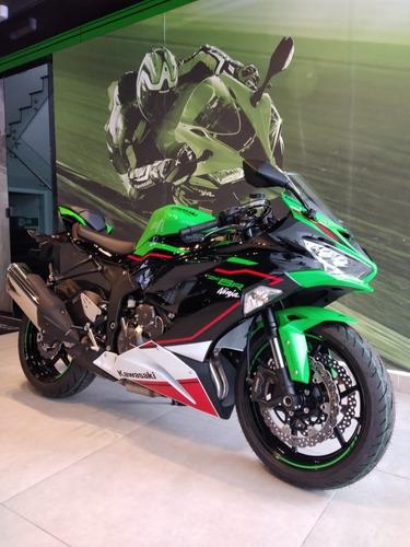 Kawasaki Ninja Zx6r - Krt - 2021 - 1