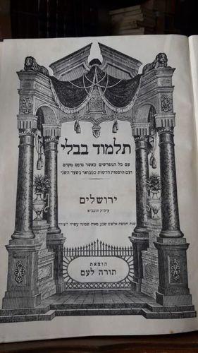 Livro Talmut ( 10 Vol Em Hebraico ) Pardes Publishers
