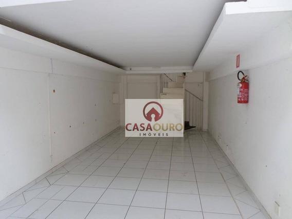 Loja Para Alugar, 60 M², Ponto Nobre Bairro Serra - Lo0025