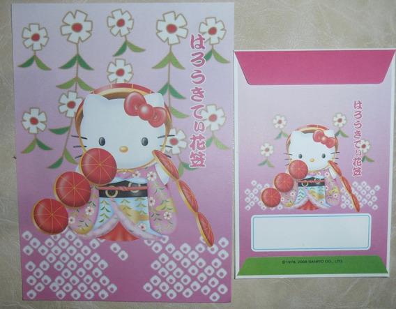Lote Papel De Carta Hello Kitty: 25 Itens