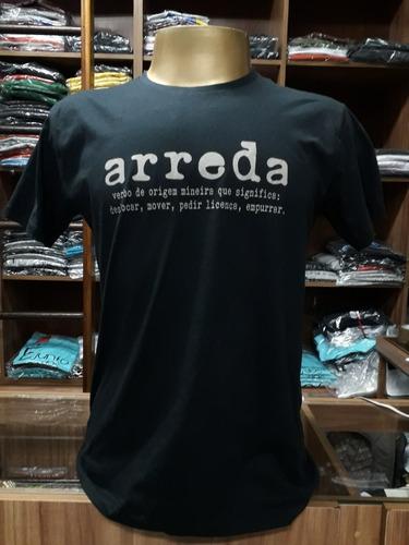 Imagem 1 de 3 de Camiseta  Arreda ... Loja Postal De Minas