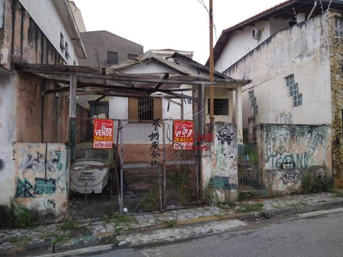 Terreno À Venda, 200 M² Por R$ 310.000,00 - Vila Cavaton - São Paulo/sp - Te0088