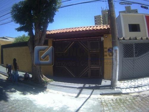 Venda Sobrado Sao Bernardo Do Campo Centro Ref: 71909 - 1033-1-71909