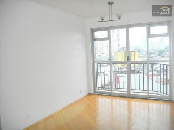 Apartamento Com 2 Dormitórios À Venda, 60 M² Por R$ 350.000,00 - Vila Carrão - São Paulo/sp - Ap0366