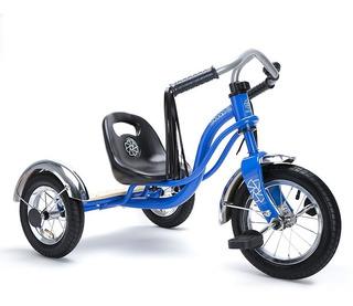 Triciclo De Metal Retro Bocina Importado Freno Ramos Premium