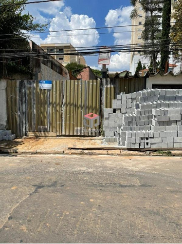 Imagem 1 de 2 de Cobertura À Venda, 3 Quartos, 1 Suíte, 2 Vagas, Campestre - Santo André/sp - 97888