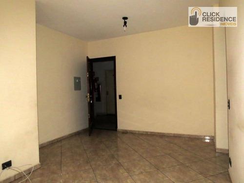 Imagem 1 de 19 de À Venda, 64 M² Por R$ 270.000 - Assunção - São Bernardo Do Campo/sp - Ap0899