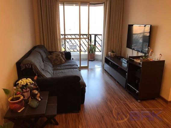 Apartamento - Vila Formosa - Ref: 1440 - V-1440