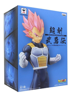 Dragon Ball Super Movie Cyokoku - Super Saiyan God Vegeta