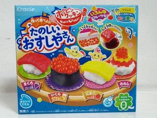 Kracie Kit Para Fazer Mini Sushi