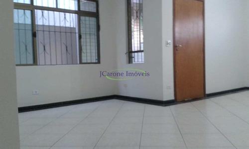 Casa Com 3 Dorms, Embaré, Santos - R$ 745 Mil, Cod: 64152900 - V64152900