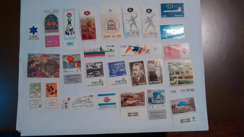 Imagen 1 de 2 de Timbres Postales Israel Nuevos  Año 1976 Envio Gratis