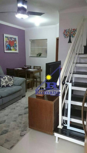 Sobrado Residencial À Venda, Vila Carrão, São Paulo. - So1059