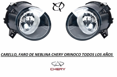 Carello Faro De Neblina  Chery Orinoco Todos Los Años Nuevos