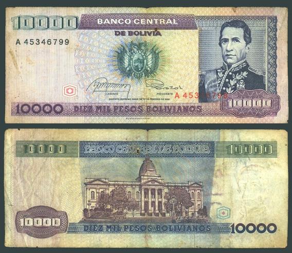 Bolivia Billete De 10.000 Pesos Bolivianos - Año 1984