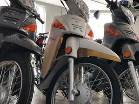 Motomel Dlx 110 0km - Buenos Aires Mortorsports -