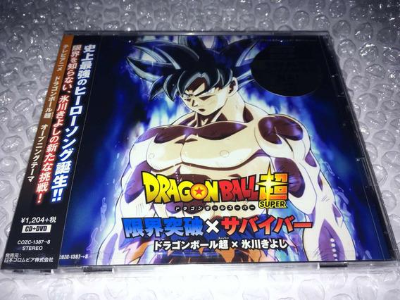 Cd + Dvd Single Dragon Ball Super - Genkai Toppa X Survivor