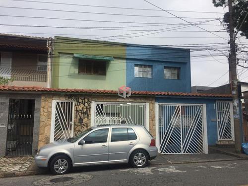 Imagem 1 de 12 de Sobrado À Venda, 2 Quartos, 4 Vagas, Bangu - Santo André/sp - 27312