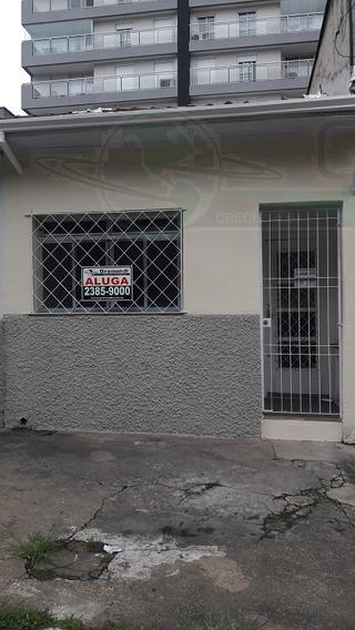 Casa Para Aluguel, 2 Dormitórios, Ipiranga - São Paulo - 6814