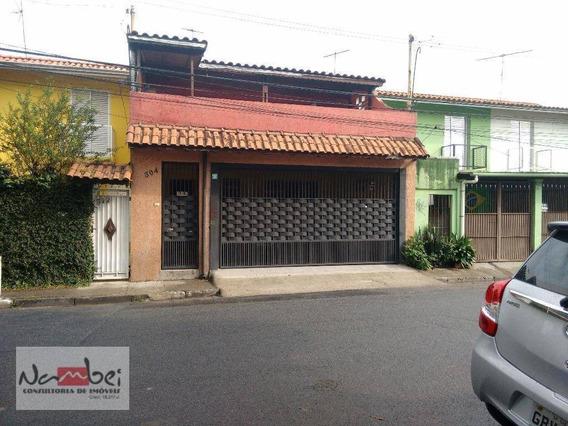 Sobrado Com 2 Dormitórios À Venda, 80 M² Por R$ 340.000,00 - São Miguel Paulista - São Paulo/sp - So0208