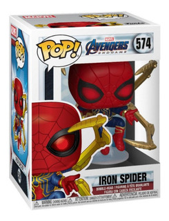 Funko Pop! Avengers: Endgame - Iron Spider W/ Gauntlet #574