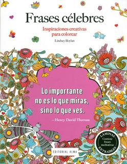Frases Celebres De Aniversario De Colegio En Mercado Libre