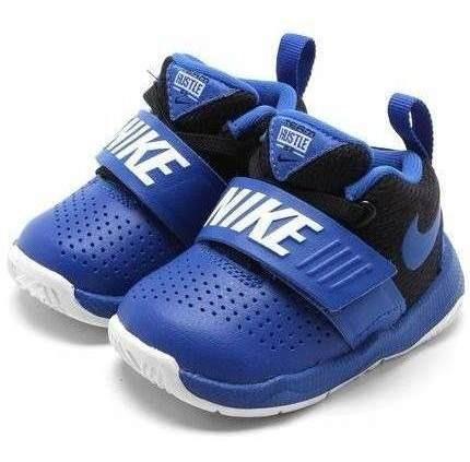 Tênis Nike Team Hustle D 8 Infantil