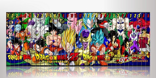 Colección Dragon Ball - Z - Gt - Super - Peliculas Y Ovas