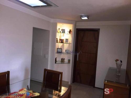 Imagem 1 de 17 de Apartamento Com 2 Dormitórios À Venda, 74 M² Por R$ 414.000,00 - Vila Mazzei - São Paulo/sp - Ap0951