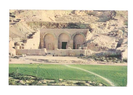 Antigua Postal Beth Shearim Entrada Catacumbas Israel 485