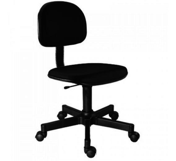 Cadeira Secretária Giratória (azul)