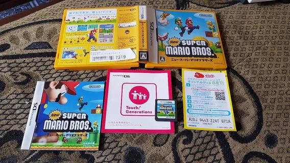 New Super Mario Bros Japonês Para O Nintendo Ds 100%. A1