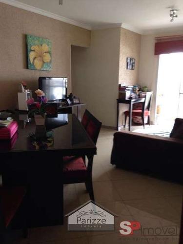 Apartamento Mandaqui - 1597-1