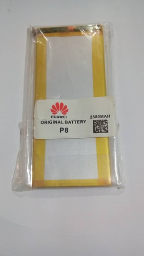 Pila Batería Huawei P8 Original