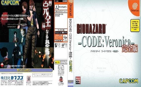 Biohazard Code Verônica X - Complete - Dreamcast - Patch